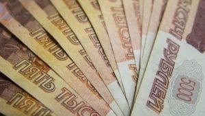 Расходы на развод: госпошлина и другие затраты (ЗАГС и суд)