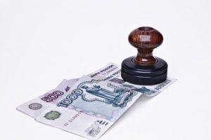 Сколько стоит развод через загс в россии